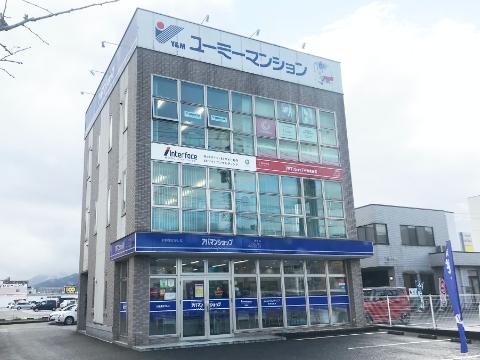 アパマンショップ敦賀店